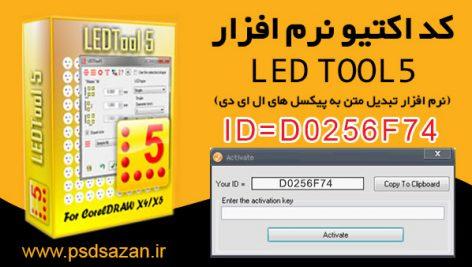 ID=D0256F74