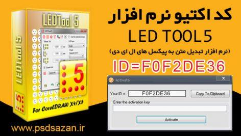 ID=F0F2DE36